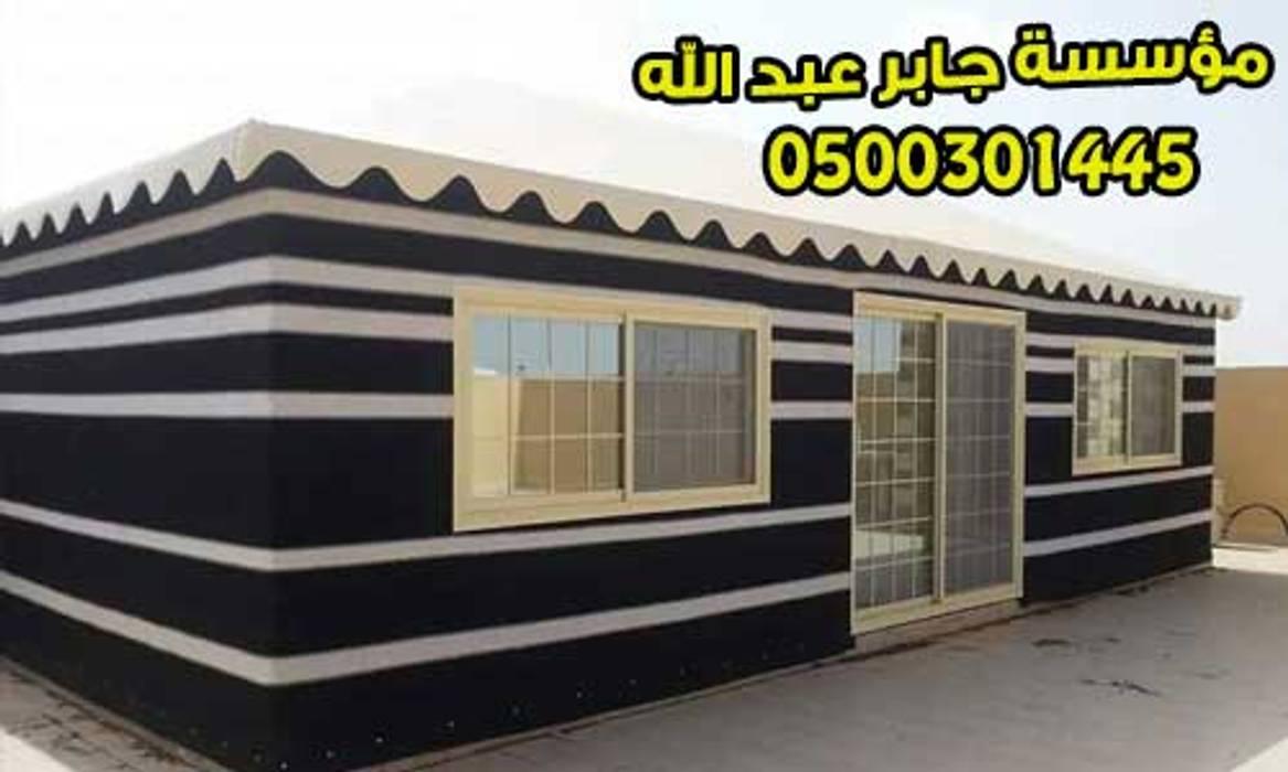 هناجر ومستودعات جابر عبد الله Dining roomAccessories & decoration Engineered Wood Wood effect