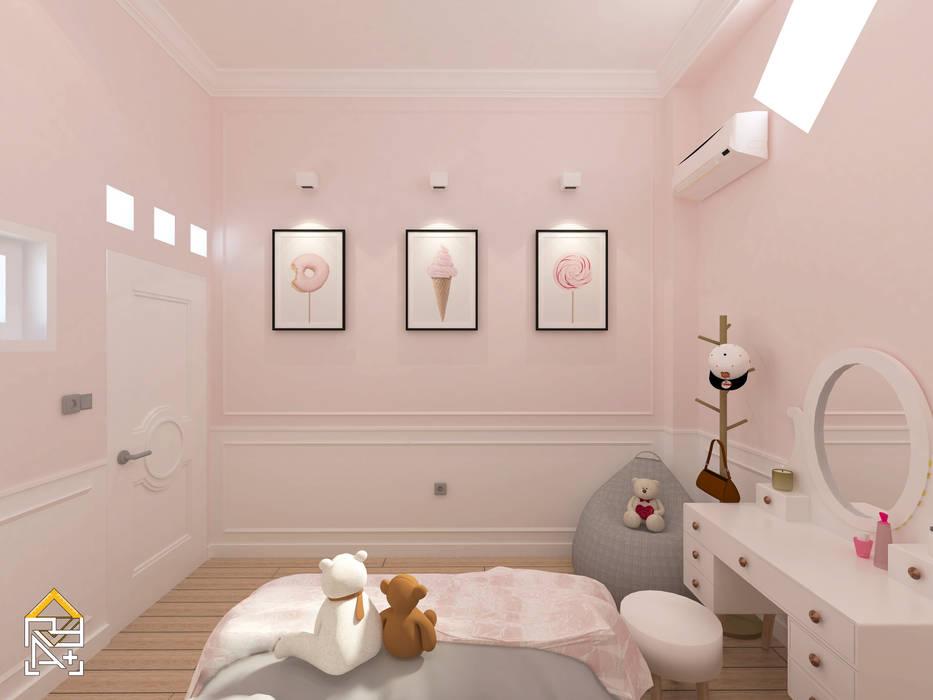 Wall View: Kamar tidur kecil oleh JRY Atelier, Modern