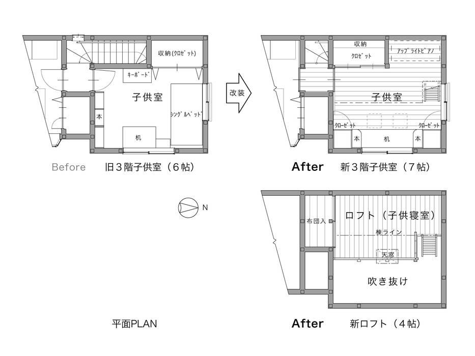 by 一級建築士事務所 ネストデザイン Asian