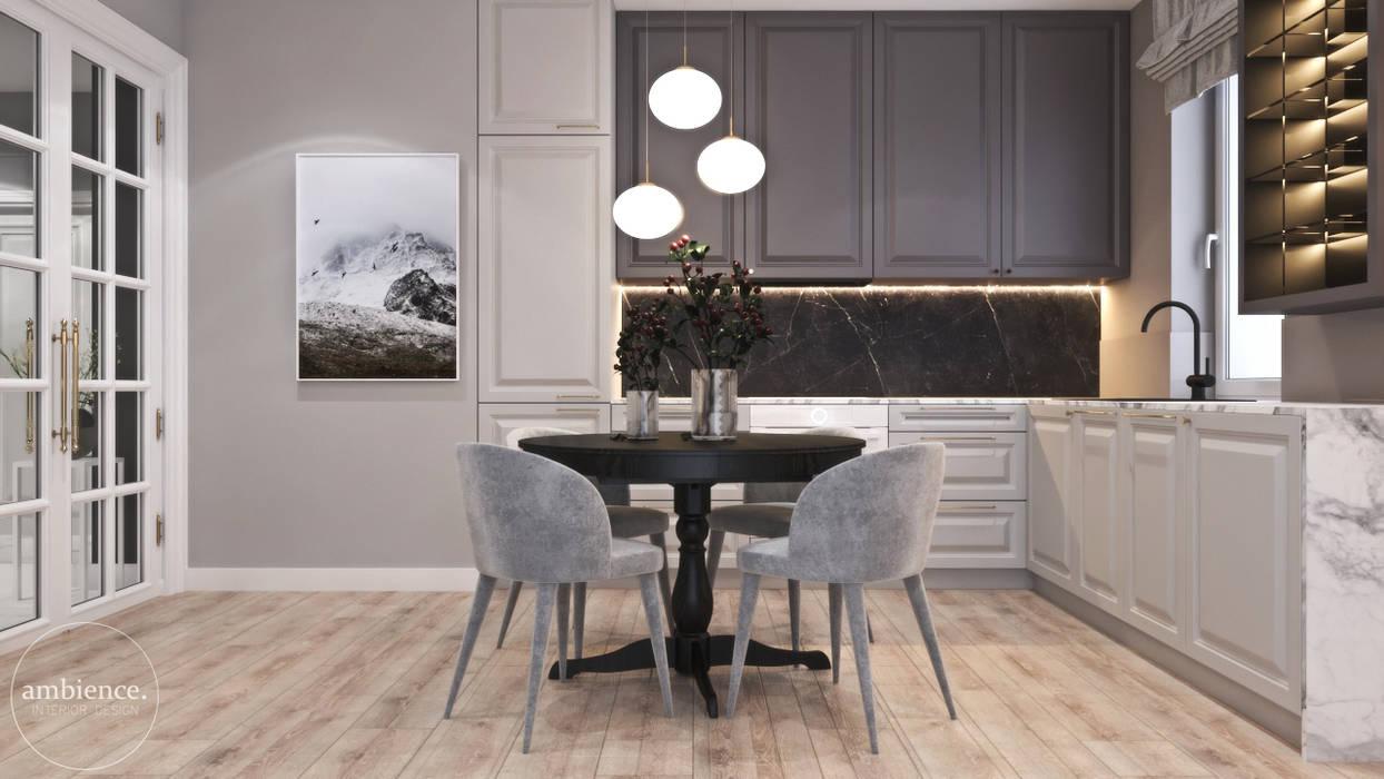 Mieszkanie z elementami klasyki Ambience. Interior Design Klasyczna kuchnia