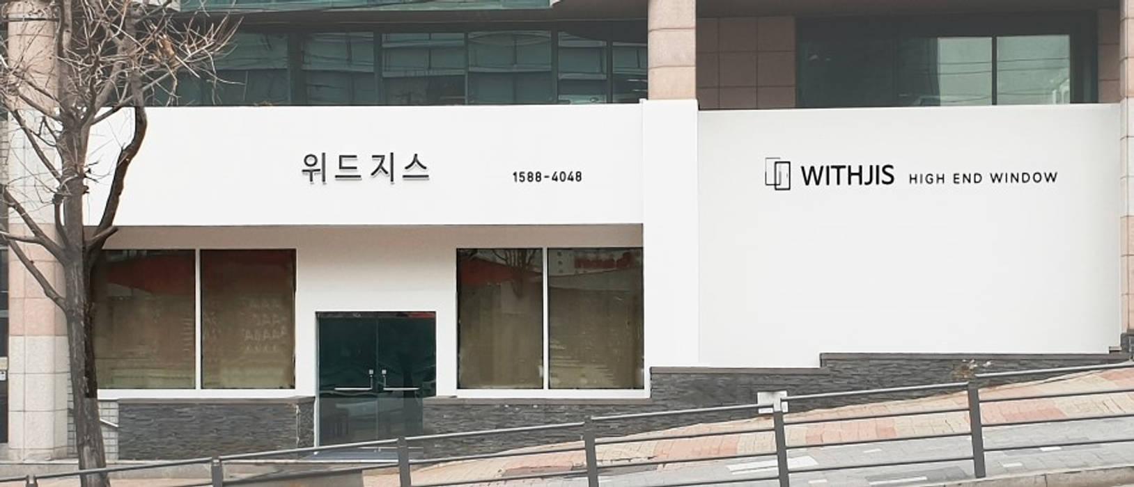 위드지스 강남 직영전시장 외관 by WITHJIS(위드지스) 모던 우드 우드 그레인