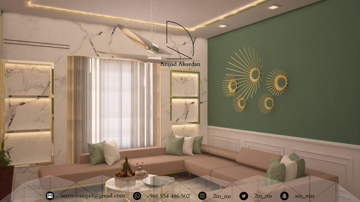 غرفة معيشة - Living room من Amjad Alseaidan كلاسيكي معدن