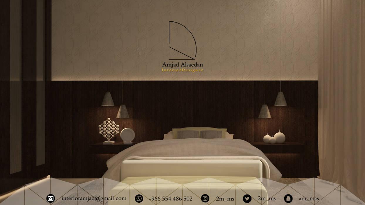 غرفة نوم - Bedroom :  غرف نوم صغيرة تنفيذ Amjad Alseaidan, إنتقائي