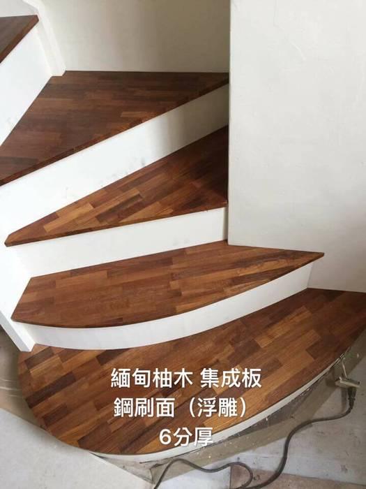 by 茂林樓梯扶手地板工程團隊 Modern