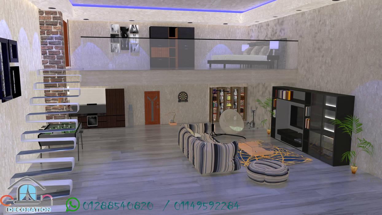 تعدد الاضاءه في الشقه :  منازل صغيرة تنفيذ en decoration
