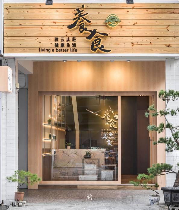 養食|Living-a-better-life Organic Grocery 根據 理絲室內設計有限公司 Ris Interior Design Co., Ltd. 日式風、東方風 木頭 Wood effect