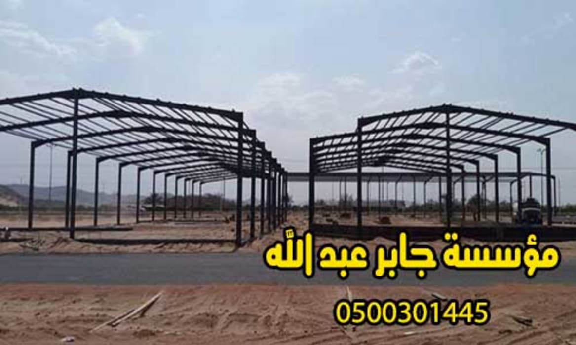 Taman oleh هناجر ومستودعات جابر عبد الله, Industrial