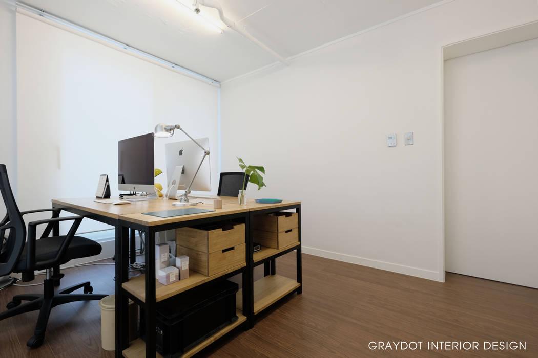 Study/office by 그레이도트, Minimalist