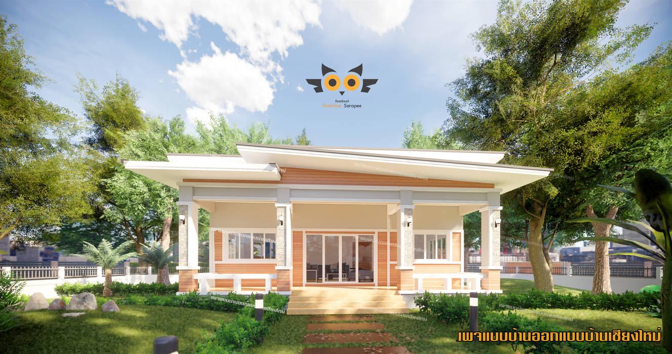 บ้านโมเดริน์เน้นระเบียง โดย แบบบ้านออกแบบบ้านเชียงใหม่ โมเดิร์น คอนกรีต