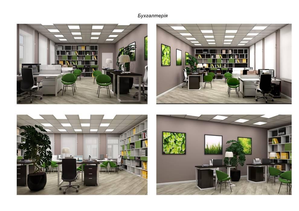 сучасний офіс для бухгалтерії:  Офіс by Auroom-design