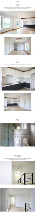 Casas modernas de 한글주택(주) Moderno
