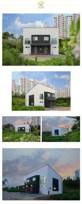 한 지붕 두 가족, 듀플렉스주택_외관 by 공간제작소(주) 모던