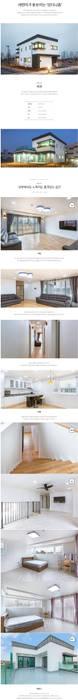 Livings de estilo moderno de 한글주택(주) Moderno