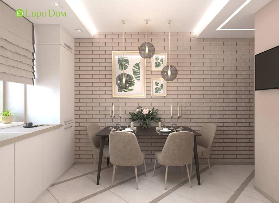 Дизайн двухкомантной квартиры 57 кв. м в современном стиле Столовая комната в стиле минимализм от ЕвроДом Минимализм