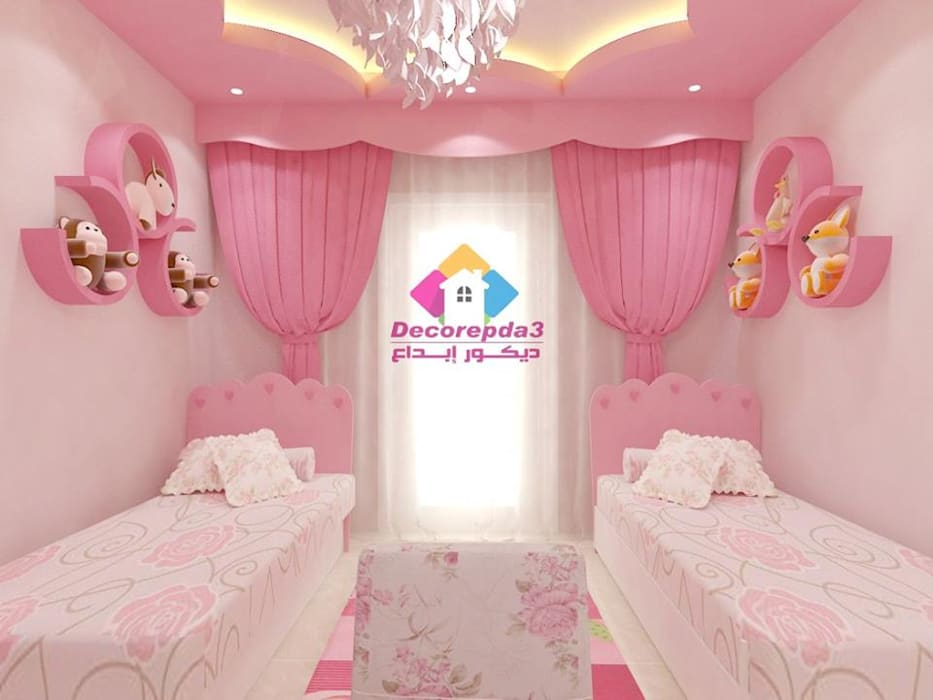 Girls Bedroom by homify, Asian