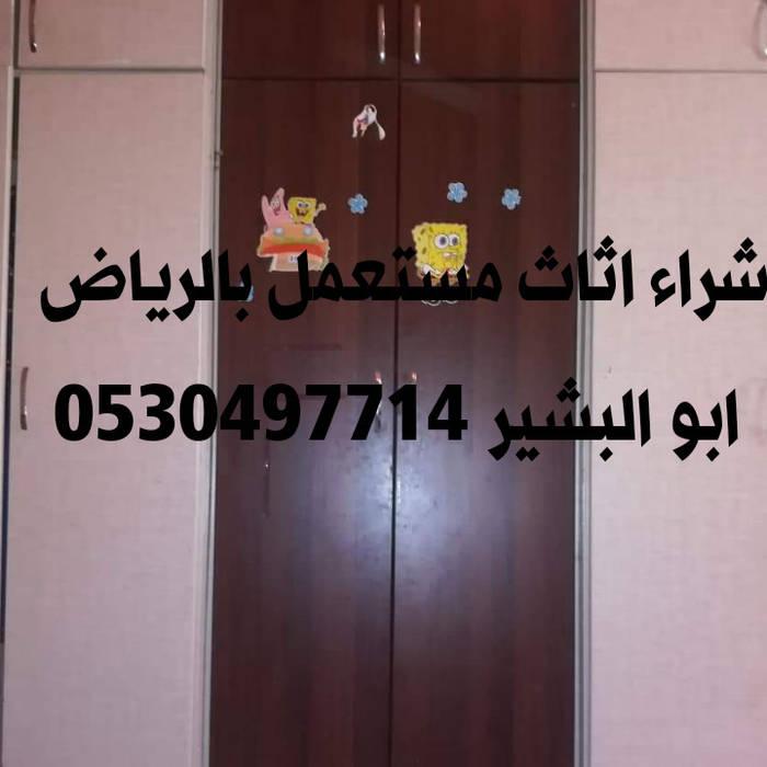 شراء اثاث مستعمل شرق الرياض 0530497714 Garden Greenhouses & pavilions Plastic Metallic/Silver