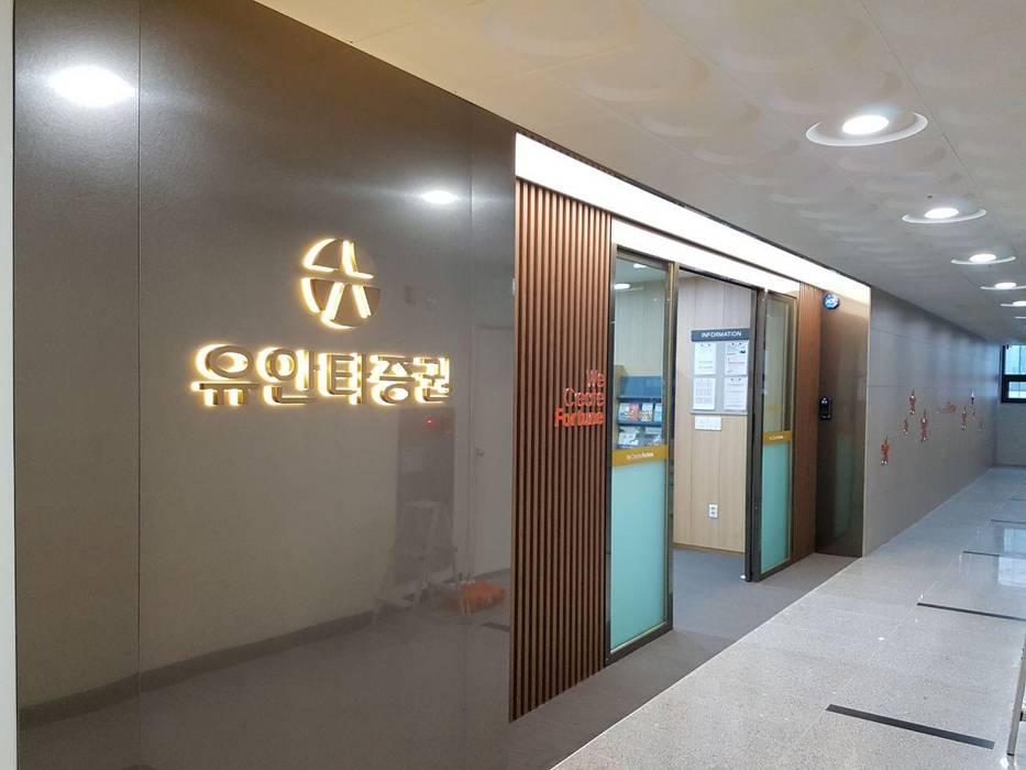 Офисы и магазины в стиле модерн от DB DESIGN Co., LTD. Модерн