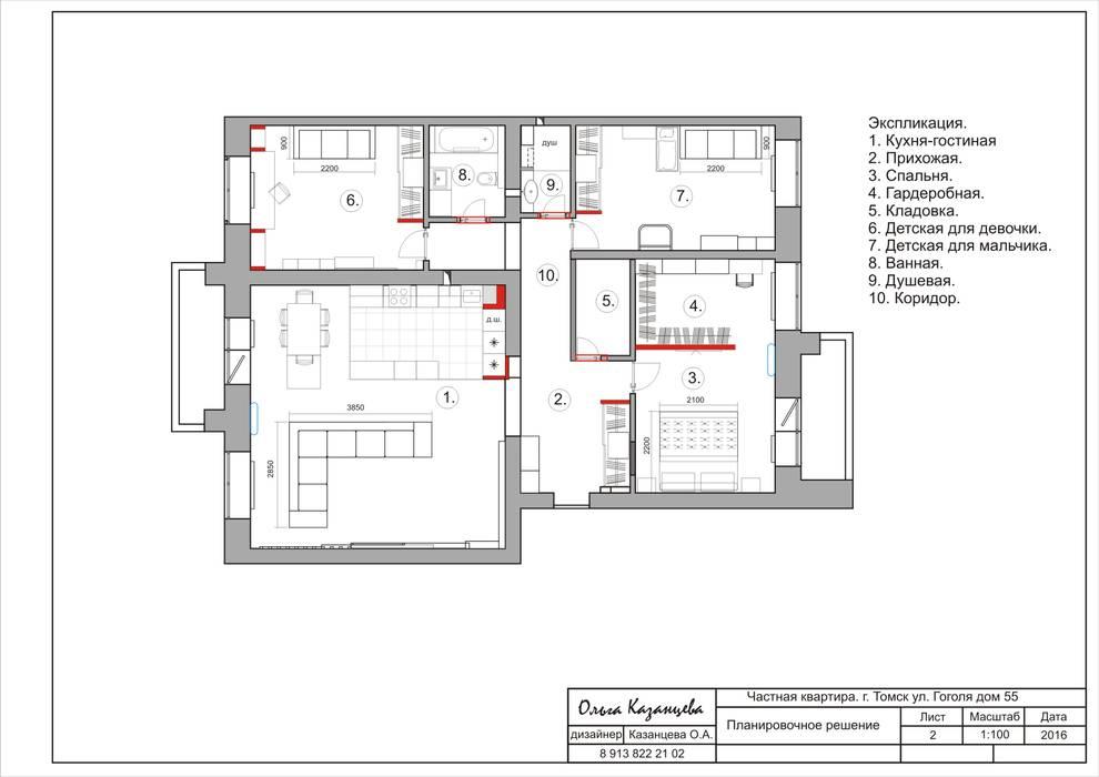 планировочное решение от Indigo дизайн Эклектичный