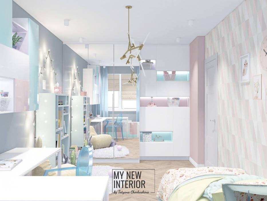 Татьяна Черкашина   My New Interior의  어린이용 침실