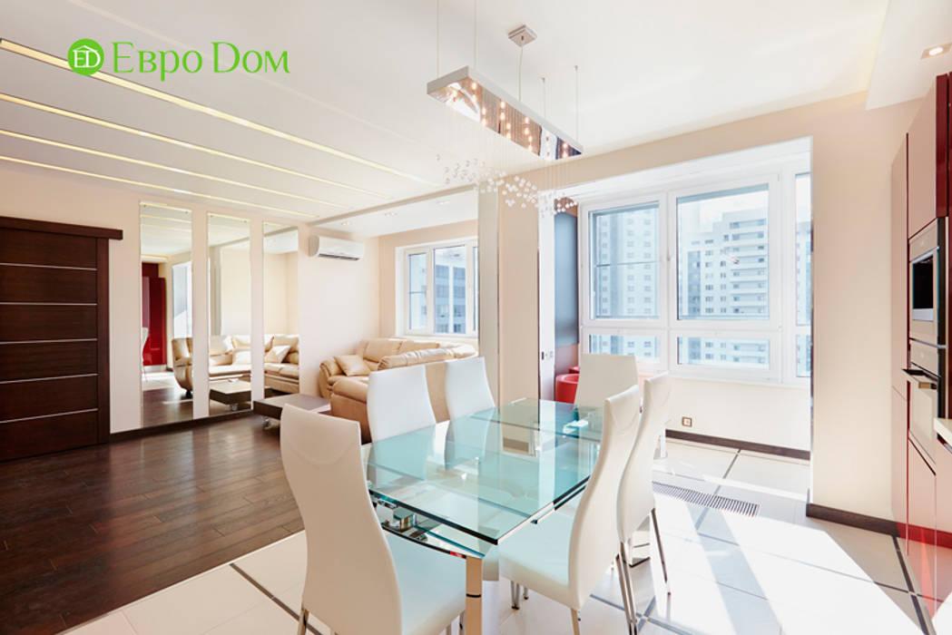 Ремонт трехкомнатной квартиры 103 кв. м в современном стиле: Столовые комнаты в . Автор – ЕвроДом, Минимализм