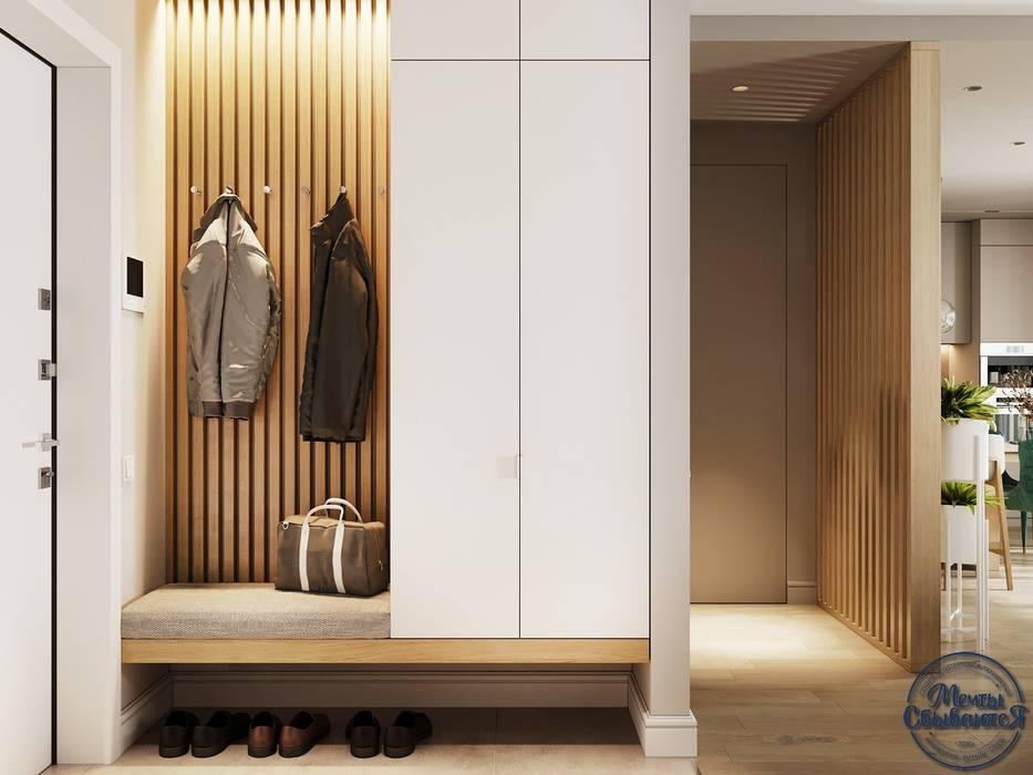 Светло-бежевый интерьер Гостиная в стиле минимализм от Компания архитекторов Латышевых 'Мечты сбываются' Минимализм