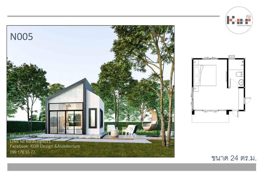 งานออกแบบบ้าน Knockdown 10แบบพร้อมแปลน โดย Kor Design&Architecture โมเดิร์น