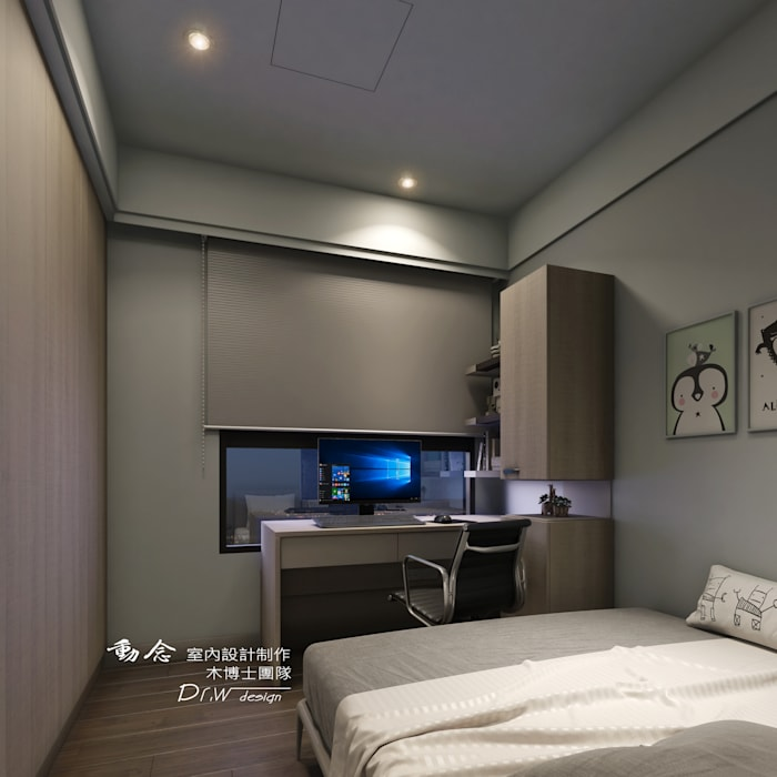Teen bedroom by homify, Modern