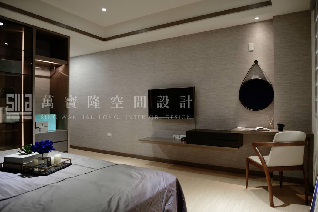 義鼎建設-富貴居/喬松苑:  臥室 by SING萬寶隆空間設計, 現代風