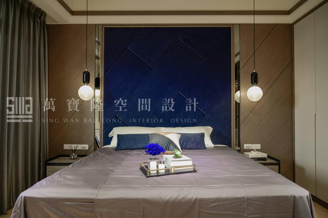 Cuartos de estilo moderno de SING萬寶隆空間設計 Moderno