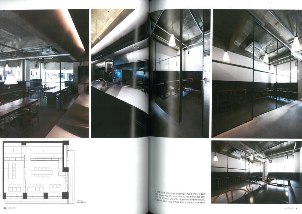 이탈리안 레스토랑 미누씨 (minu.c)-월간인테리어: M's plan 엠스플랜의 현대 ,모던