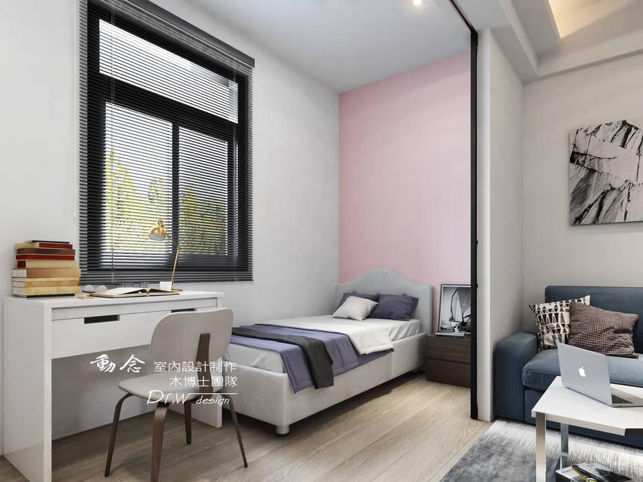 小孩房施工後:  臥室 by 木博士團隊/動念室內設計制作, 現代風