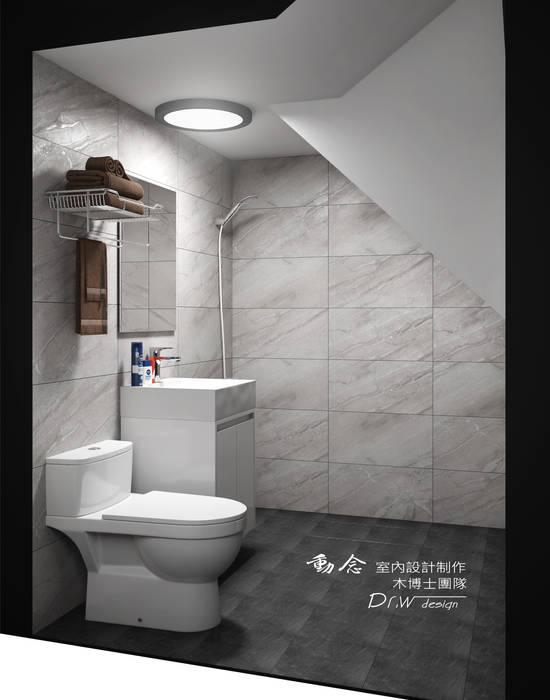 廁所施工後 現代浴室設計點子、靈感&圖片 根據 木博士團隊/動念室內設計制作 現代風
