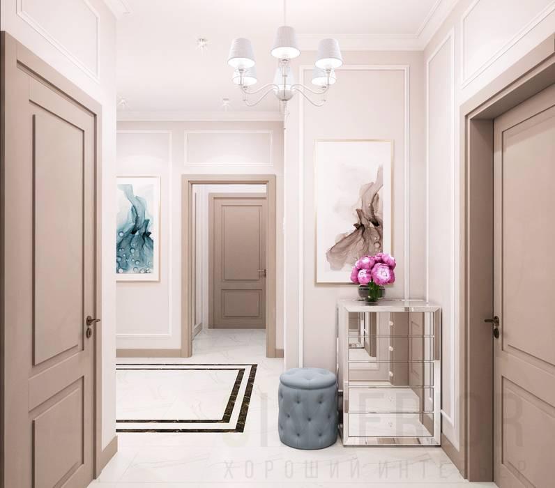 Classic corridor, hallway & stairs by Дизайн студия 'Хороший интерьер' Classic