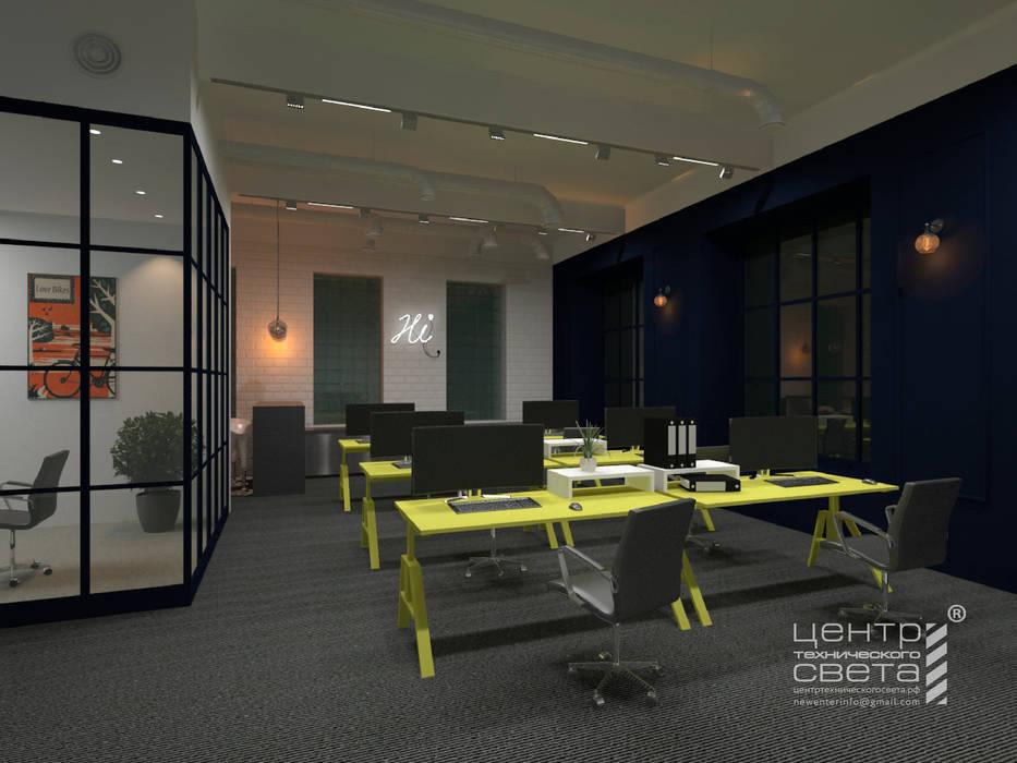 Второй вариант: Офисы и магазины в . Автор – Центр Технического Света, Модерн