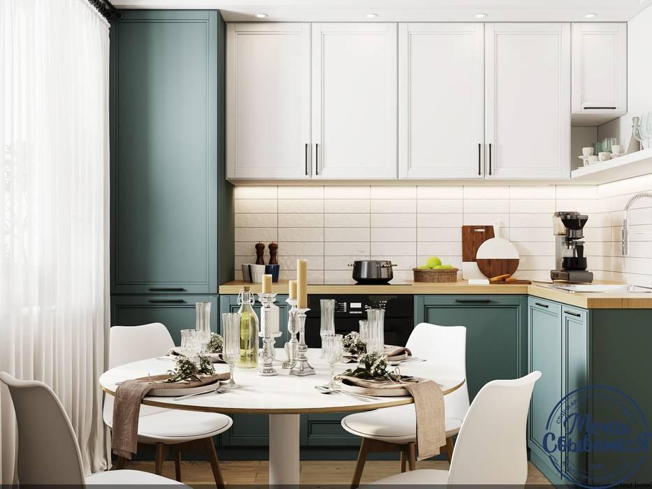 Kitchen by Компания архитекторов Латышевых 'Мечты сбываются', Minimalist