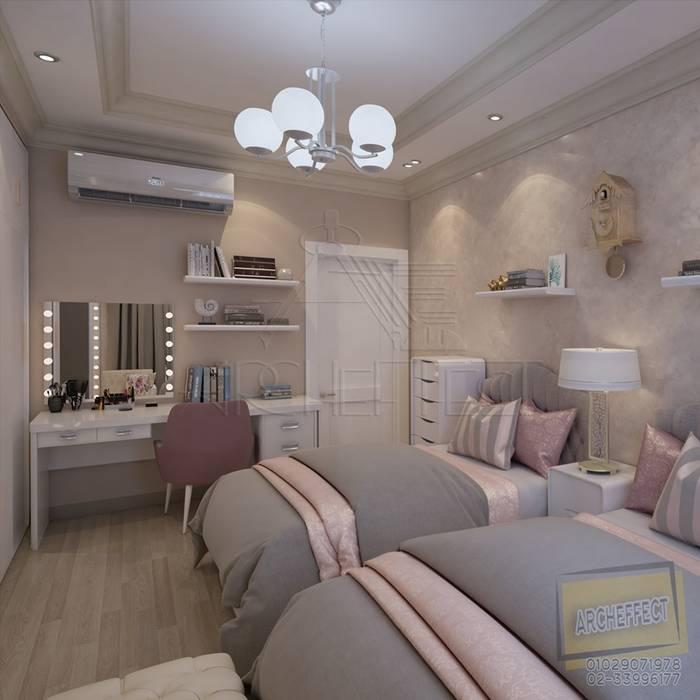 ห้องนอนเด็กหญิง โดย Archeffect, มินิมัล