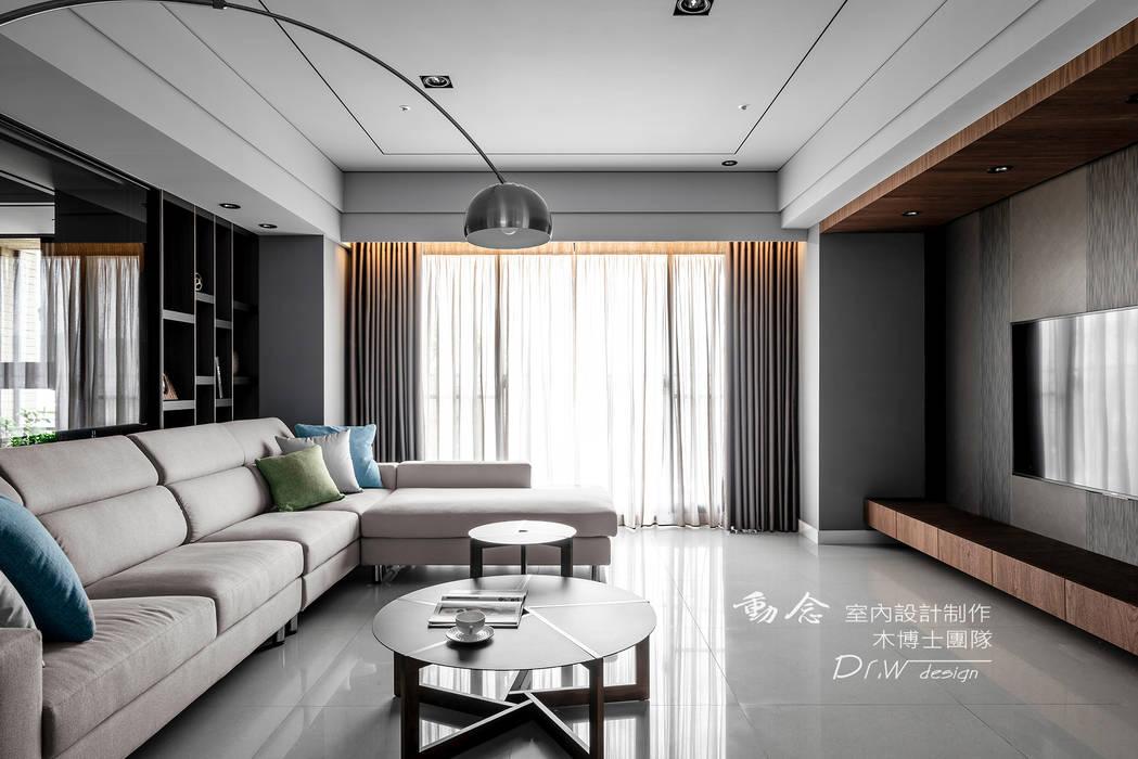 Phòng khách theo 木博士團隊/動念室內設計制作, Hiện đại