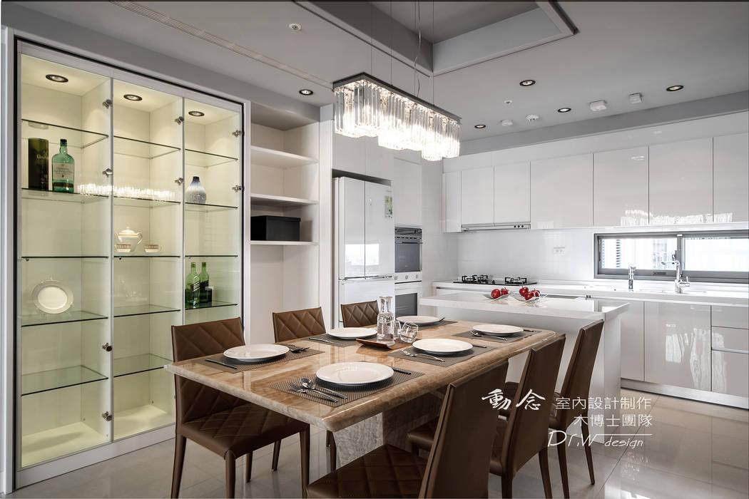 餐廳設計 Modern dining room by 木博士團隊/動念室內設計制作 Modern
