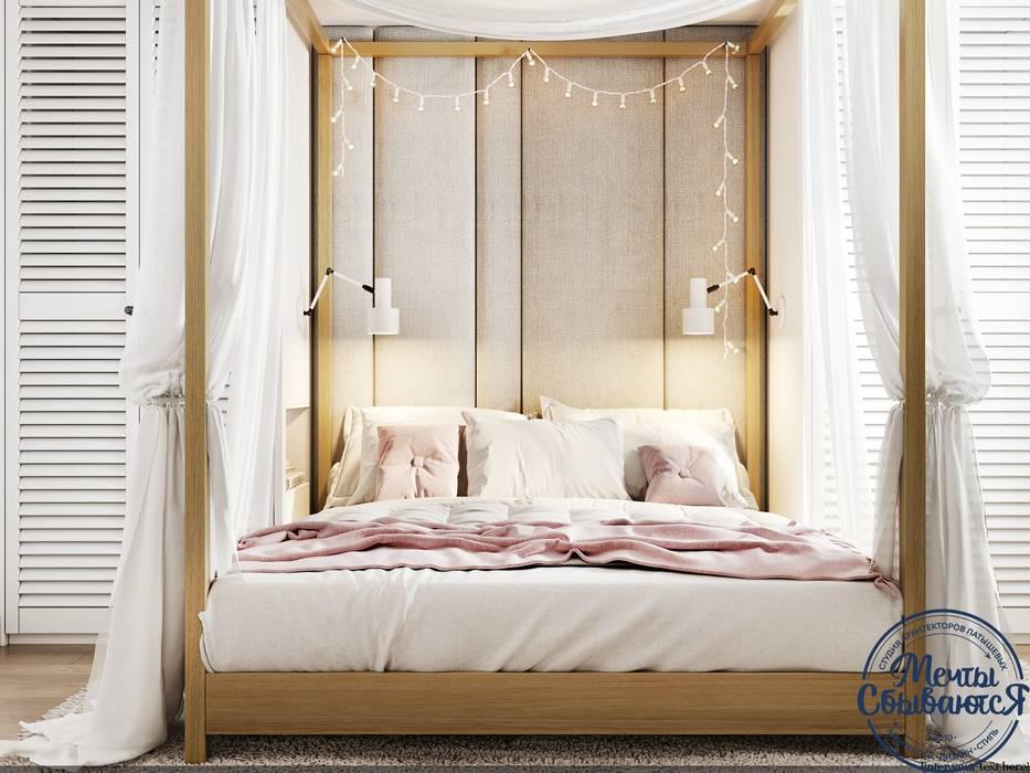 Bedroom by Компания архитекторов Латышевых 'Мечты сбываются', Minimalist