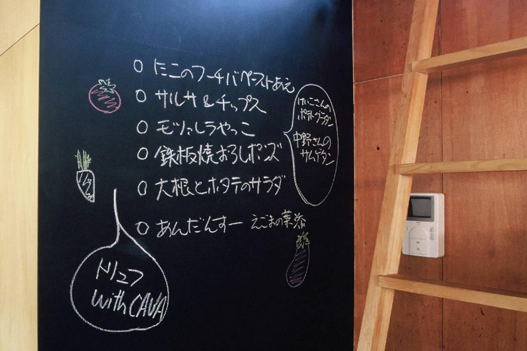 Rustic style walls & floors by 光風舎1級建築士事務所 Rustic