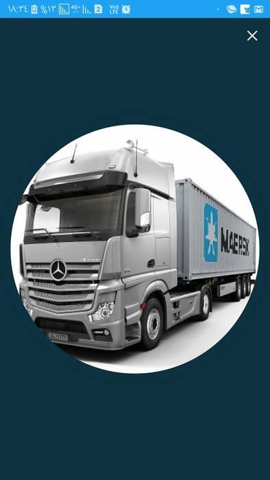شركة تريلات نقل خارج الرياض0500960674 من تريلات نقل خارج الرياض0500960674ابو اميرة كلاسيكي سيراميك