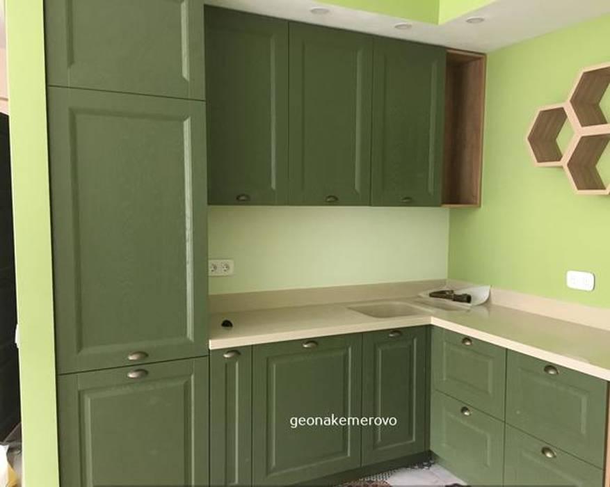 ГЕОНА. KitchenKitchen utensils Green