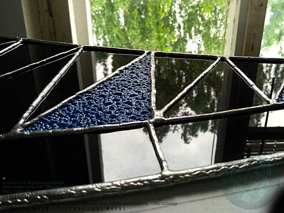 ZOMBERRO MATRIX KAGADATO BathroomLighting Aluminium/Zinc Black