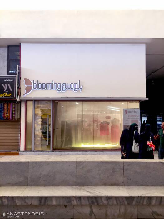 Anastomosis Design Lab Galerías y espacios comerciales de estilo minimalista