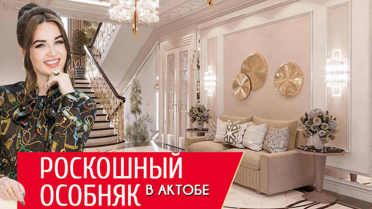 Villa oleh Студия Luxury Antonovich Design, Eklektik