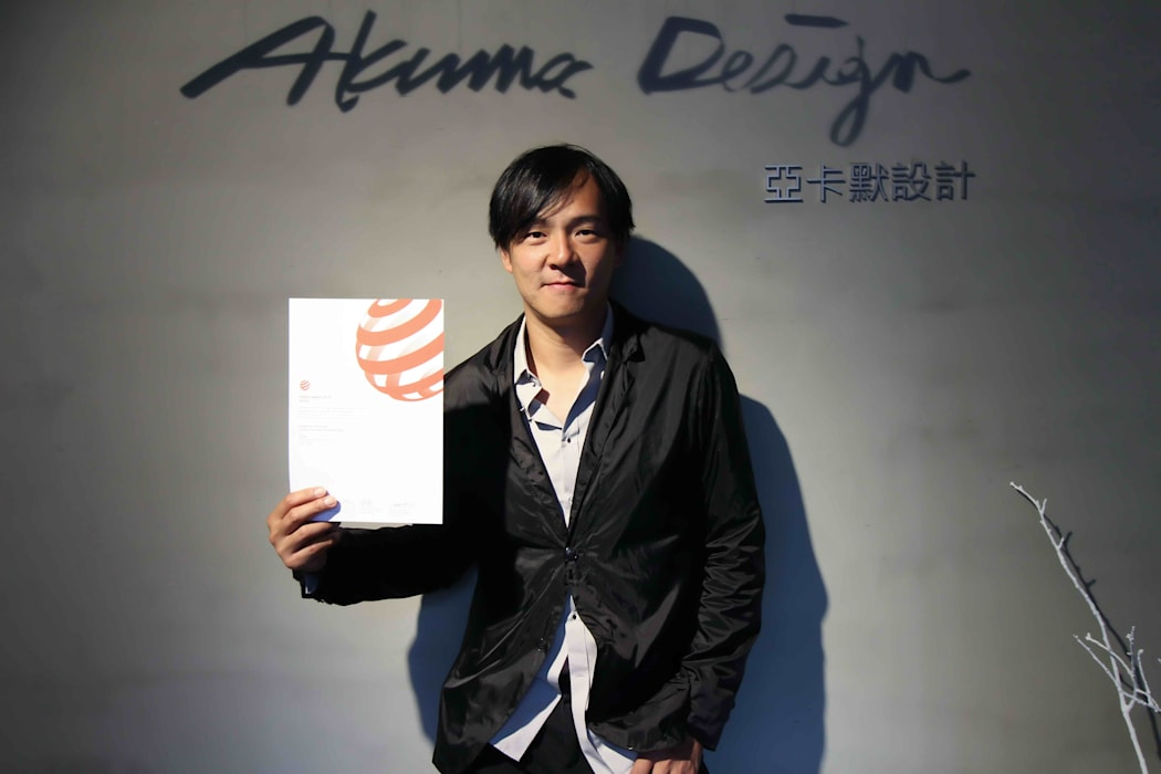 松菸小賣所感恩得到紅點設計獎榮耀 根據 亚卡默设计 Akuma Design 工業風 銀/金
