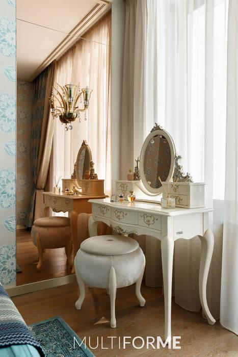"""La Dolce Vita"" Appartment in Saint Petersburg MULTIFORME® lighting BedroomLighting Glass Amber/Gold"