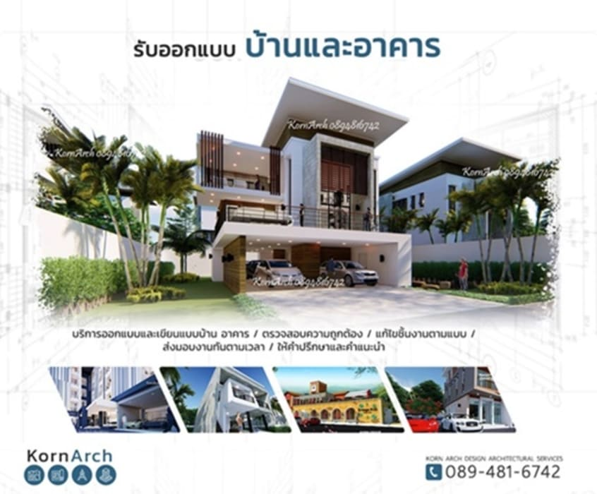 รับออกแบบบ้าน3ชั้น สไตล์โมเดิร์น โดย กรอาร์ช ดีไซน์ / KornArch Design โมเดิร์น คอนกรีต