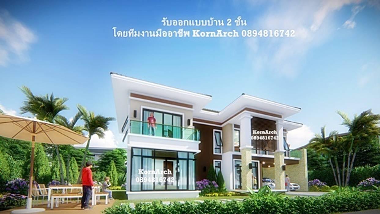 รับออกแบบบ้าน2ชั้น โดยทีมงานมืออาชีพ:  บ้านเดี่ยว โดย กรอาร์ช ดีไซน์ / KornArch Design, โมเดิร์น คอนกรีต
