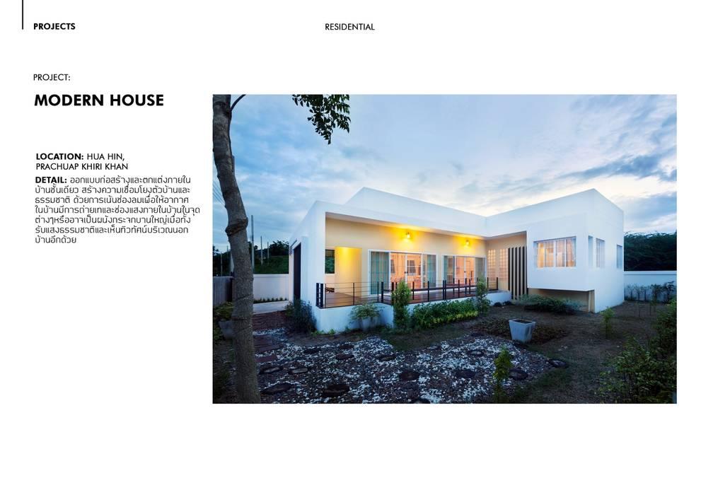 MODERN MINIMAL HOUSE โดย homify มินิมัล